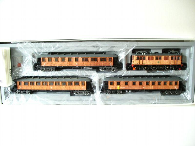Maerklin 2670 - SET E-Lok u. 3 Wagen, SOS 1988, Schweden, SJ, Holzaufbauten, Historischer Schnellzug 1938