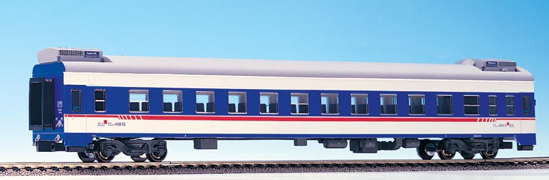 Bachmann-Spectrum CP00201-8 - YZ25K, Chin. Passenger Coach, 160 kmh, Nr. 46915-22