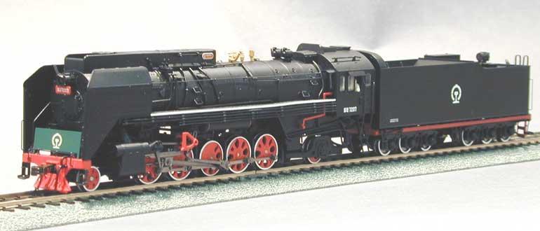 Bachmann-Spectrum CS00103 - QJ12WT, Chin. D-Lok QJ, Santa Fe Class, 2-10-2, LAST NUMBER, Nr.7207.3